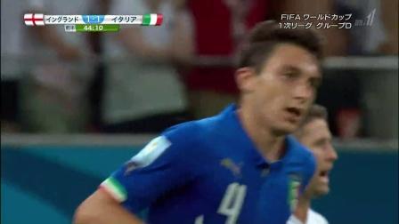 【TV】2014FIFAワールドカップ グループD イングランド×イタリア