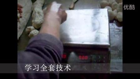 正宗手抓饼的做法视频