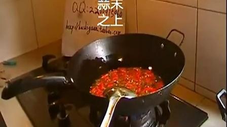 如何做菜_菜谱之水煮鱼的做法_做菜教学视频