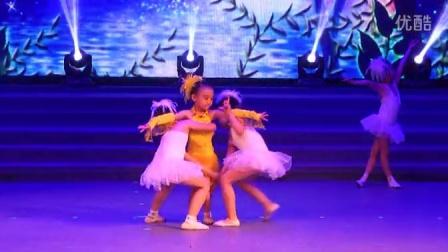 丰台桥南少儿艺术培训学校第15届庆六一文艺汇演舞蹈《小鸭梦记》