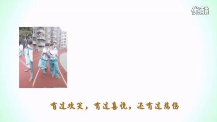 江西省景德镇市第一中等专业学校2012级计算机班周欣妍