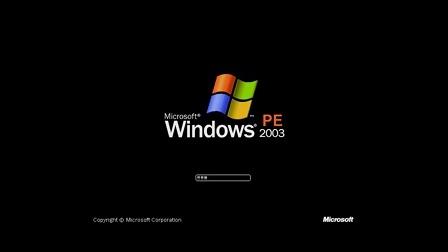 U盘安装win7、如何用U盘安装win7系统、Ghost win7安装方法