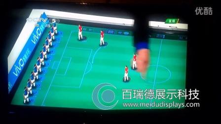 CCTV5巴西世界杯虚拟互动桌