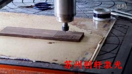 苏州木工激光雕刻机制造商 木工雕刻机价格