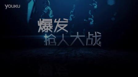 《361°童装中国新声代》第二季 第四期预告片