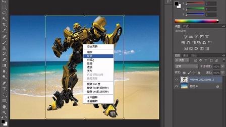 photoshop变换工具讲解讲解ps变形工具的操作应用