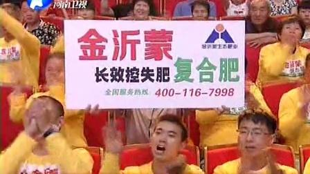 周雷达:2012年度金奖擂主豫剧:村官李天成