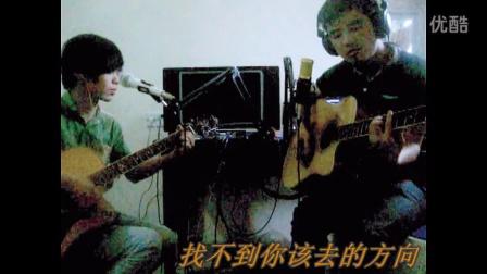 吉他弹唱《那一年》
