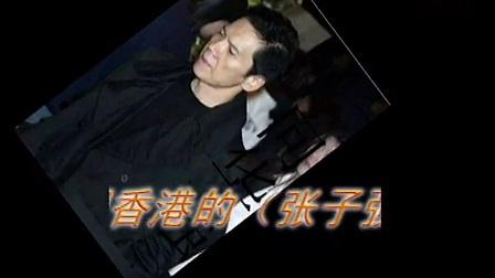 中国十大黑社会排名_标清