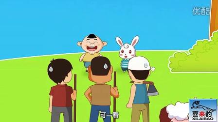 《狼来了》儿童识字故事童话精选动画片大全