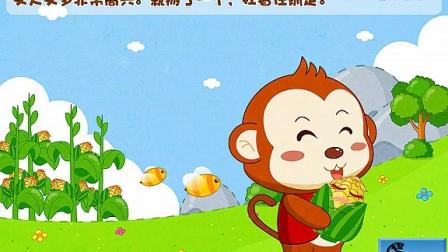《小猴子下山》儿童识字故事童话精选动画片大全