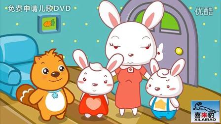 《小兔子乖乖》儿童歌曲精选少儿音乐识字大全