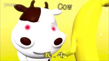 香蕉牛奶—爱情篇