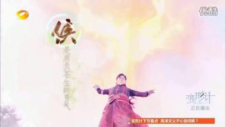 《古剑奇谭》湖南卫视电视预告片3 琴与剑篇 龙凤篇 苏雪篇