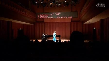 上音音教系教师音乐会《渔童》等演唱:舒莉,伴奏:沈光耀
