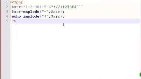 php第六讲(字符串函数)