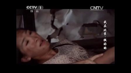 我在北京挺好的 第35集