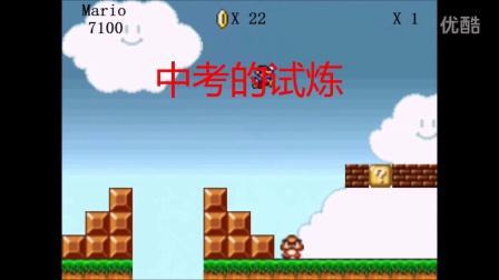 2014届武汉枫叶学校(初中)毕业视频[学生制作版