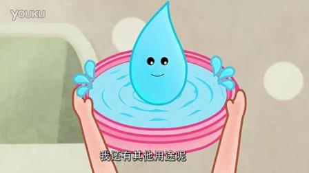 可可小爱第四季65 节约水资源篇
