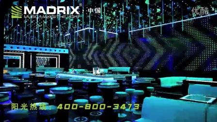 非常棒的MADRIX音控灯光控制效果