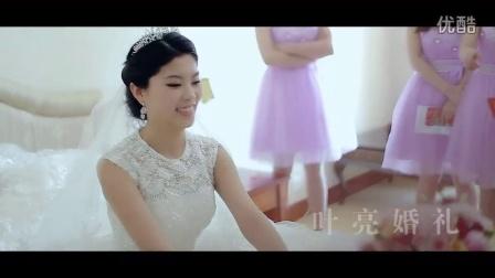 叶亮婚礼-《青暮时代》
