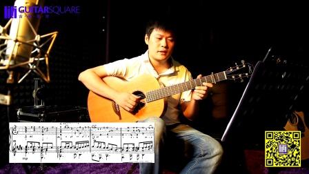 吉他平方何康讲解 Pierre Bensusan成名曲<Wu Wei>原版高清教学视频配谱