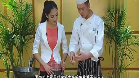 菜谱_水煮鱼的做法视频_菜谱家_做菜视频