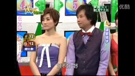 【粉红豹】台球尤物!性感的台湾女人在节目中大秀乳沟!