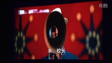 华师2010届毕业晚会原创恶搞配音