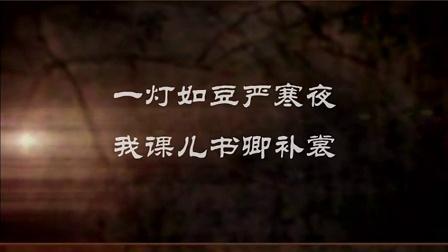 潇湘讲坛 第122期 席宝田其人其事-1