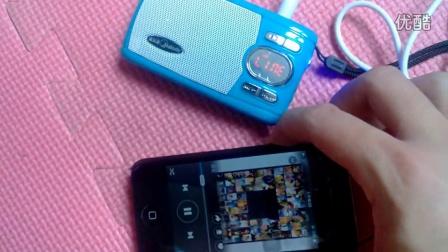 【淘宝试用中心】迷你插卡音响——AUX接口做手机外接音响