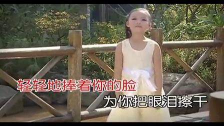 儿歌视频大全 儿童歌曲 孔莹-让世界充满爱_国语_下载
