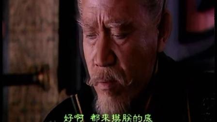 汉武2005-57