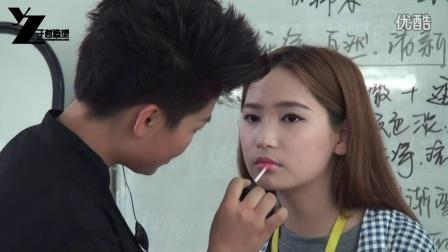 北京于哲化妆学校—现代韩妆