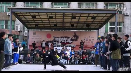 中国街舞大赛2014 街舞牛人斗舞视频