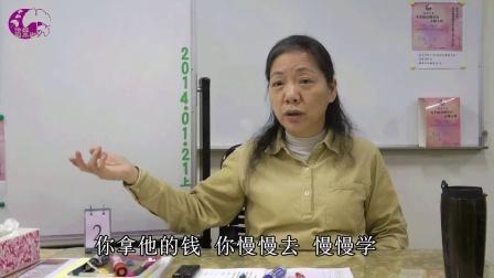 后羿的太太-伶姬因果观座谈会实况录影 (00468)