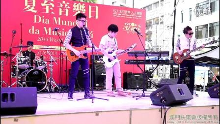 LIFE BAND 6月21日 夏至音樂日表演