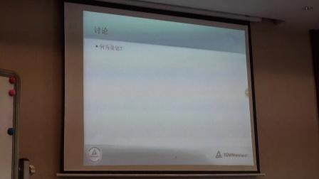 00207APQP视频培训资料五大工具