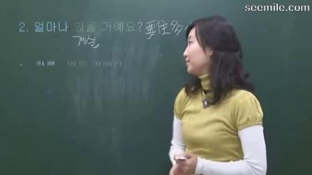 [哈娜的旅游韩国语课-     ] 第三课:在宾馆-宾馆的入住和退房手 ..