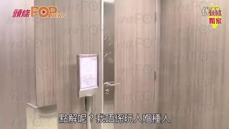 香港女星林芊妤 廁所野戰被拍 呻吟持續30分鐘 (足本版)