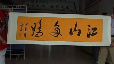 中国书法家、全国人大代表尹燕青部分书法作品欣赏