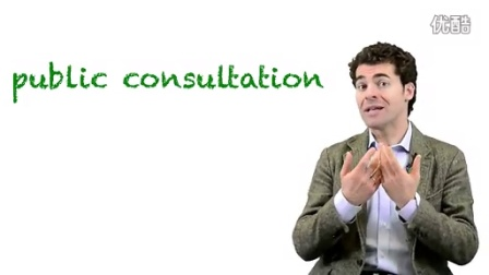 7 - 6 - 6-4 Public Consultations and Open Petitions (4-55)