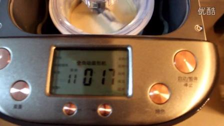 4.0版 柏翠PE6800 面包机-冰淇淋机功能试用
