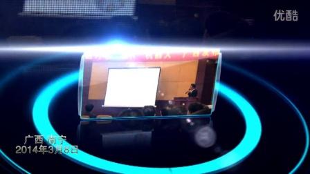 2014锐珂医疗DRX-Revolution移动式摄影X射线机 全国路演开场视频