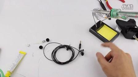 精选制作1:发烧HiFi耳机焊接组装 diy入耳式 耳塞式耳机简易教程