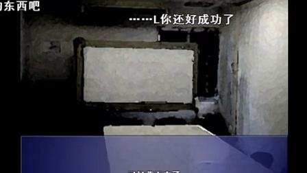 馒馒来妖梦与看明白就很恐怖的克苏鲁神话Part27