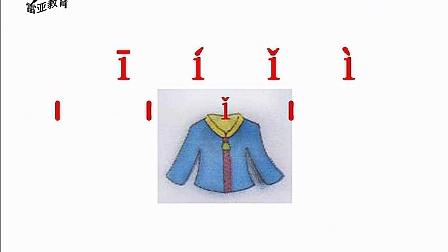 汉语拼音字母表歌_标清