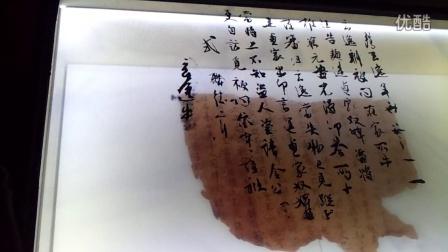 20131231_陕西历史博物馆