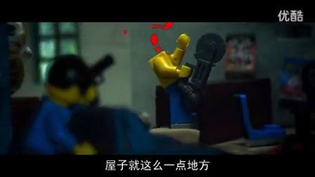 《飞虎出征》里面的乐高玩具短片~_高清