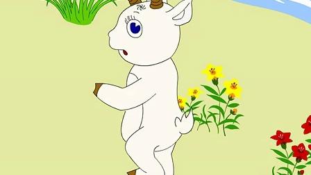 《狼和小羊》儿童识字故事精选动画片童话大全